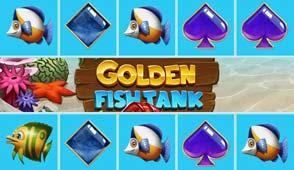 Пруд Золотой рыбки